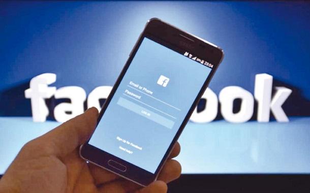 5 أهداف أخرى لاستخدام الفيسبوك عدا التواصل مع الأصدقاء