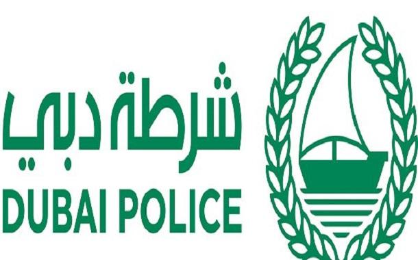 25 مليون شخص حمّل ألعاب شرطة دبي عبر مركز التكنولوجيا الافتراضية