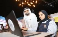 منصة «مدرسة» مبادرة للتلاحم العربي