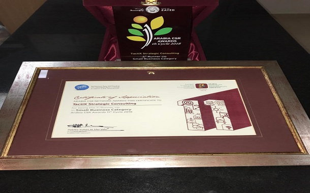 تاكتكس تحصد المركز الأول في الجائزة العربية للمسؤولية الاجتماعية للمؤسسات 2018