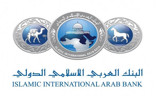 ارتفاع أرباح البنك العربي الإسلامي 11 %