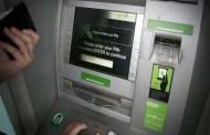 احذر من سرقة بيانات بطاقتك الائتمانيه بهذه الطريقة