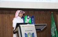 السعودية ....... الجامعة العربية المفتوحة تختتم مبادرتها