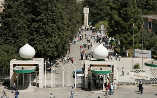 الجامعة الاردنية ضمن قائمة أفضل عشر جامعات عربية