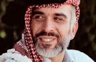 الاردنيون يحيون ذكرى ميلاد الملك الحسين غدا