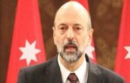 الرزاز يعلن إطلاق أولويات عمل الحكومة للعامين المقبلين - فيديو