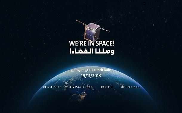 مؤسسة ولي العهد: 19 الحالي إطلاق أول قمر صناعي أردني
