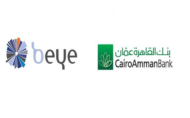 بنك القاهرة عمان – فلسطين يطبق بنجاح نظام الحلول المصرفية الذكيةBEYE