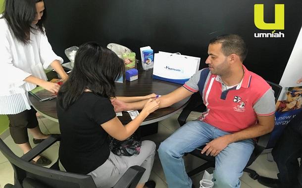 أمنية تجري فحوصات طبية مجانية لجميع موظفيها