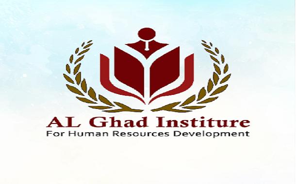 معهد الغد لتنمية الموارد البشرية ينفذ مبادرة