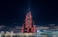 هواوي تضيء برج خليفة في حفل إطلاق هاتفها الذكي الأكثر تميزاً