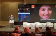 اورانج الأردن راعي الاتصالات الرسمي لمؤتمر
