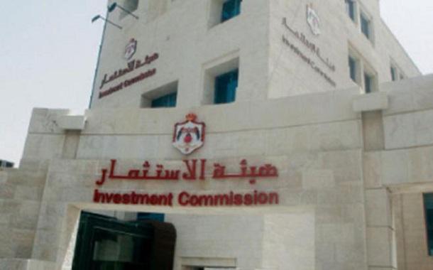 مخصصات ترويج الاستثمار في