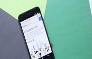 جوجل ترفع اسعار خدمات G Suite