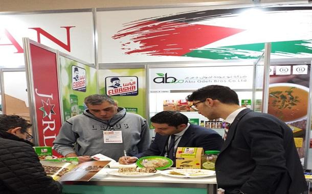 6 شركات اردنية تشارك بمعرض غذائي في سان فرانسيسكو