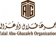 كلية أبوغزاله الجامعية للابتكار تقدم منحا 100% للاجئين و50% للعرب