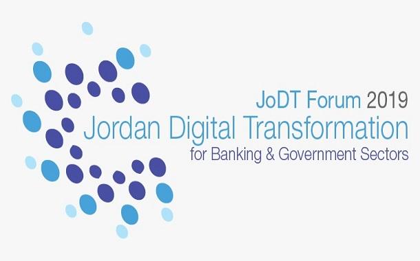 انتاج تعقد مُنتدى التحوَّل الرقميّ بالأردن للقطاعات البنكيّة والحكوميّة في شباط