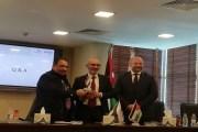 8 شركات أردنية بقطاع