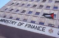 وزير المالية يتابع أعمال تطبيق نظام الشراء الإلكتروني