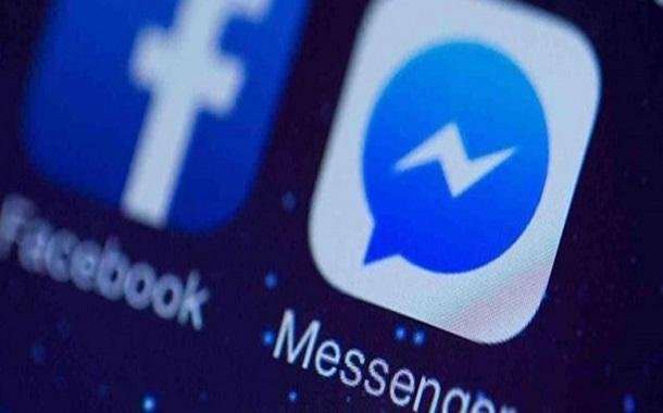 فيسبوك ماسنجر يدعم الآن ميزة إلغاء الرسالة المُرسلة