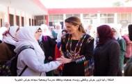 الملكة رانيا تزور جرش وتلتقي رؤساء جمعيات وتتفقد مدرسةً وجمعية سيدات جرش الخيرية