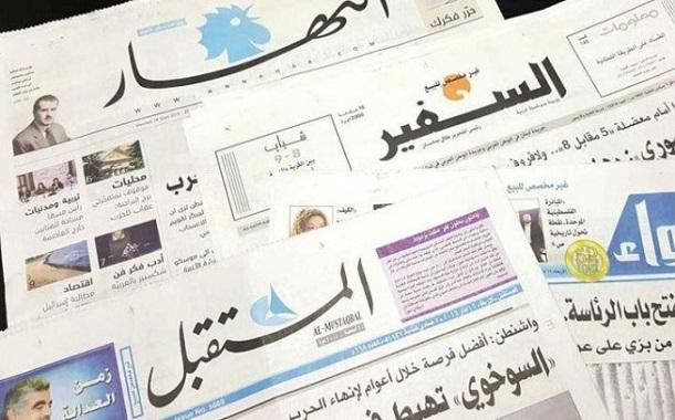 جريدة المستقبل اللبنانية تتوقف عن الصدور