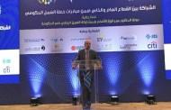 رئيس الوزراء الدكتور عمر الرزاز يشارك في يوم العمل الذي نظمه منتدى الاستراتيجيات الاردني