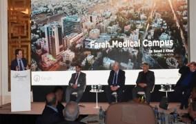 مجمع فرح الطبي يعقد محاضرة حول الموت الدماغي