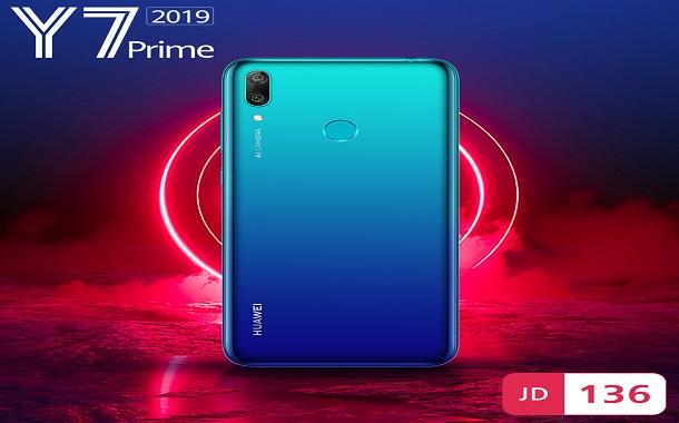 هاتف Y7 Prime 2019 من Huawei  نجاحات جديدة يحققها الجهاز الجديد