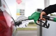 تثبيت أسعار المشتقات النفطية الأساسية لشهر شباط