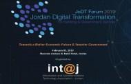 انطلاق منتدى التحول الرقمي بمشاركة ٤٥ خبيرا دوليّا ومحليّا يوم غد الثلاثاء