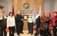جماعة عمان لحوارات المستقبل تطلع على إنجازات شركة البوتاس