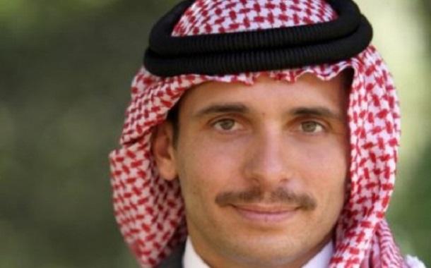 الأمير حمزة: قوّتنا بلُحمتنا وإخلاصِنا لهذا التراب