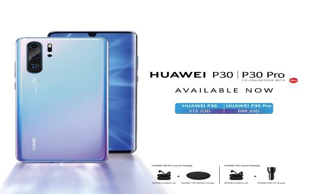 هواوي تعيد تعريف قواعد التصوير بالكامل!أجهزة P30 وP30 Pro الآن في الأسواق