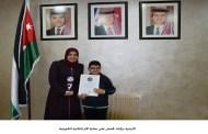 الأردنية بركات تحصل على جائزة الأم المثالية الكويتية