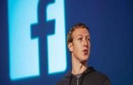 غرامة قاسية تنتظر الفيسبوك