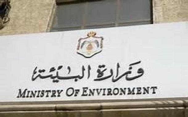 الحملة الوطنية للنظافة العامة