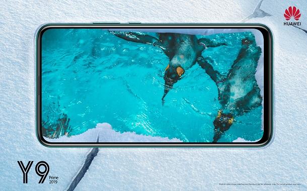هل هو الجيل الجديد من شاشات الهواتف الذكية؟Y9 Prime 2019 بشاشة عجيبة وجديدة كلياً