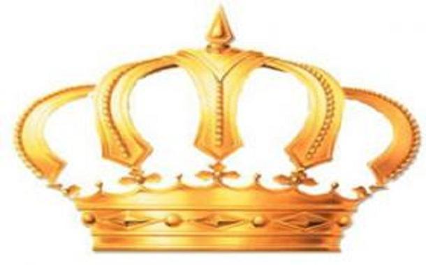 إرادة ملكية بالموافقة على أنظمة وزارتي الإدارة المحلية والاقتصاد الرقمي والريادة