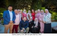 الملكة رانيا العبدالله تقيم مأدبة إفطار لعدد من الشباب والشابات