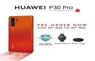 Huawei P30 Pro بلون شروق الشمسالآن للطلب المسبق
