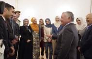 الملك يلتقي شبابا في قصر رغدان كان التقاهم أطفالا قبل 17 عاما
