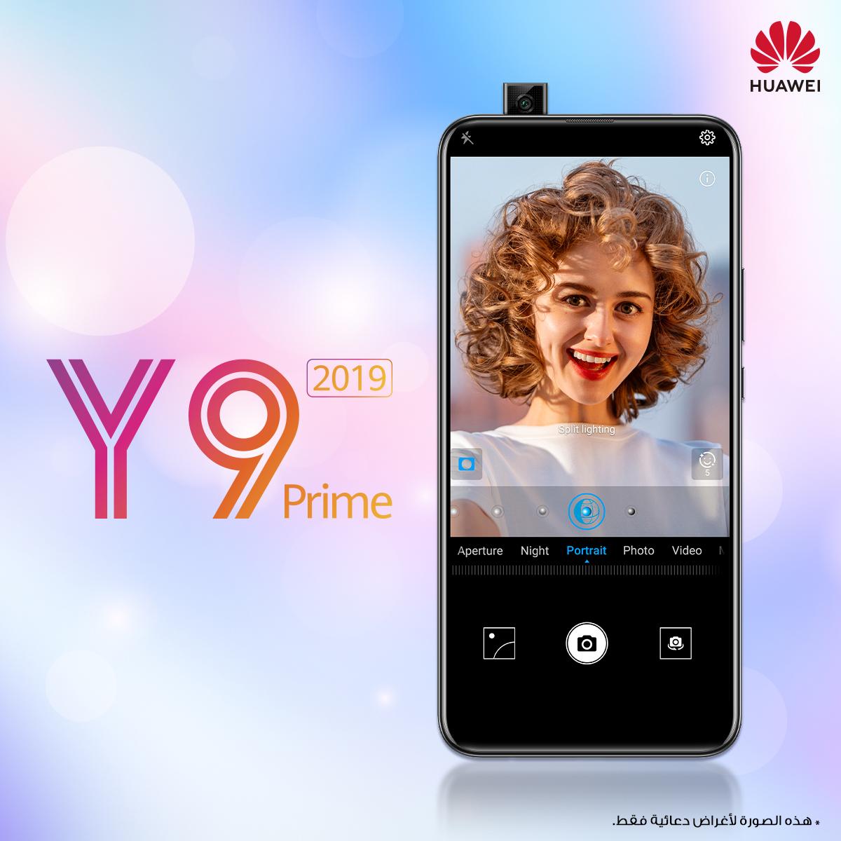 كل ما تريد معرفته حول Huawei Y9 Prime 2019
