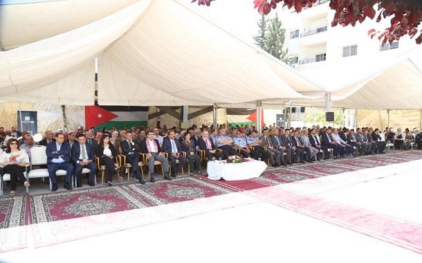 وزارة الاقتصاد الرقمي والريادة تحتفل بالأعياد الوطنية