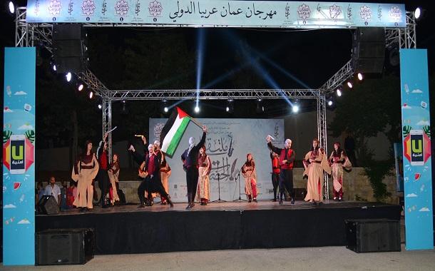 أمنية ترعى مهرجان عمّان عربياً في دورته الرابعة تحت شعار