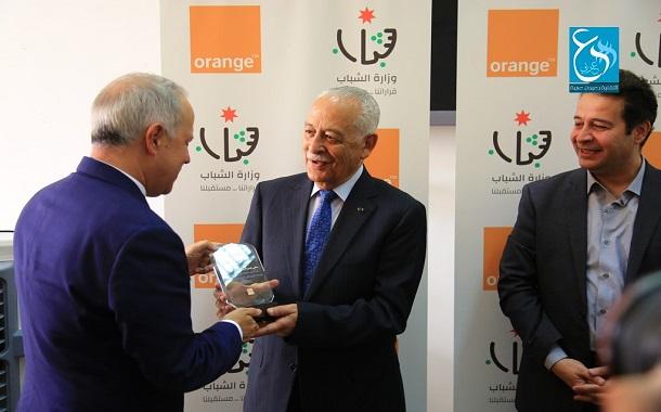 العيسوي يرعى حفل الإعلان عن مبادرة المراكز الرقمية بالتعاون مع اورانج الاردن -صور