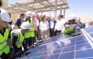 وزيرة الطاقة  تزور مركز التميز الأردني- الألماني للطاقة الشمسية في المفرق لتفقد مشروع Orange الاردن للطاقة الشمسية