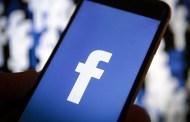 عملة فيسبوك الرقمية تواجه المزيد من هجوم الإدارة الأمريكية