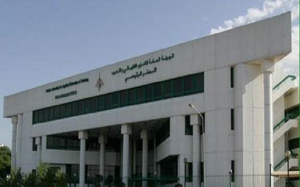 الكويت تعتمد شهادة