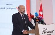 مندوباً عن الملك..... الرزاز يرعى المؤتمر السابع لرجال الأعمال والمستثمرين الأردنيين في الخارج
